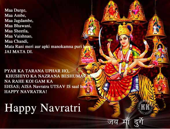 Happy Navaratri 2018 image