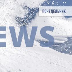 Новостной дайджест хайп-проектов за 13.01.20. Недельные отчеты!