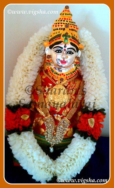 Sharan S Samayalarai Varalakshmi Puja Vratham