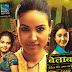Bayttaab Dil Kee Tamanna Hai Serial Songs Download | Sony TV