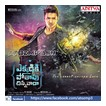 Ekkadiki-Pothavu-Chinnavada Top Album