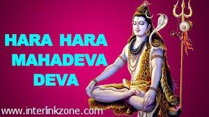 Karthika Masam (Lord Shiva)