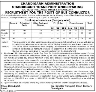 CTU Conductor Recruitment 2016