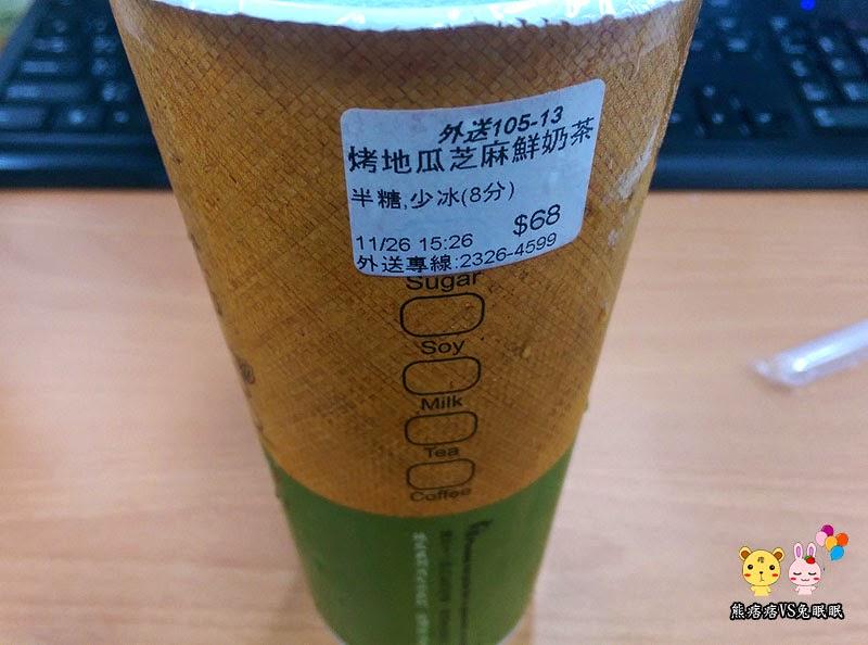IMAG2230 - 【台中飲料店】春芳號烤地瓜芝麻鮮奶茶,喝完這杯我都震驚了
