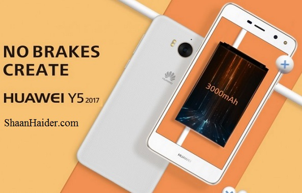 Huawei Y5 2017 : Full Hardware Specs, Features, Availability and Price