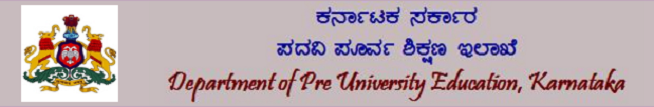 Karnataka PUC Result 2017, PUC Results 2017 Karnataka Examination Results 2017, www.puc.kar.nic.in 2017, PUC Result Search by Name, 1st PUC Results 2017, PUC Result 2016 Karnataka