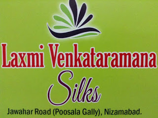 Laxmi Venkatramana Silks