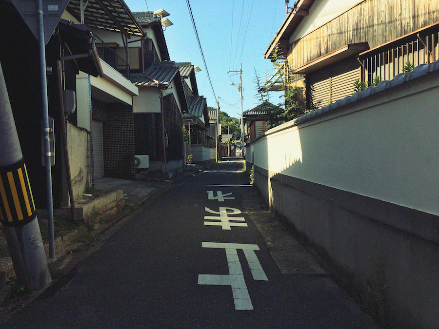 Sunny streets of Honmura in Naoshima Island Japan