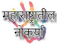 Jobs in Maharashtra