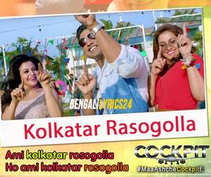 Kolkatar Rasogolla Song, Dev, Koel, Rukmini