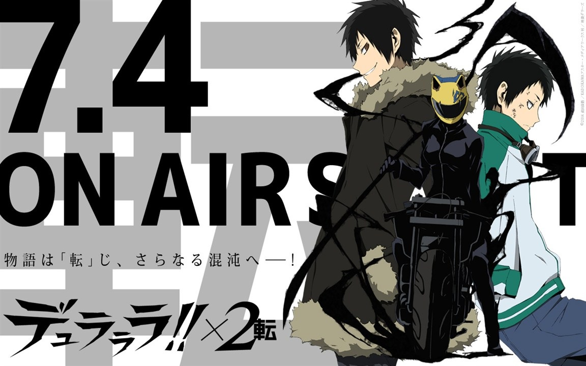 Durarara!!x2 Ten BD Subtitle Indonesia Batch
