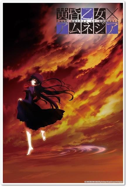 Tasogare Otome x Amnesia Animesi Yorumu ve İncelemesi