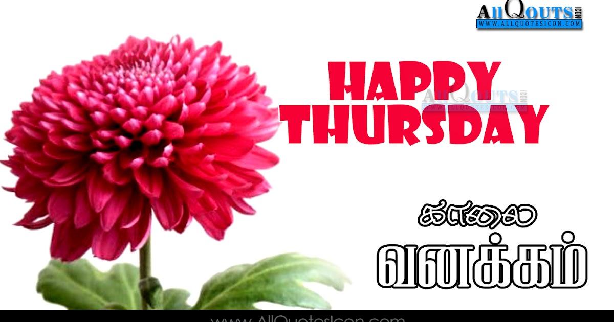 Best Good Night And Morning Kavithai