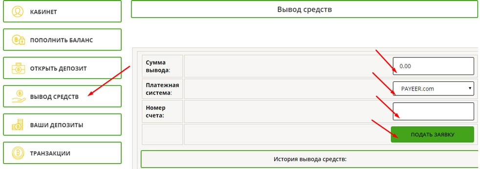 Регистрация в Bitarena 6