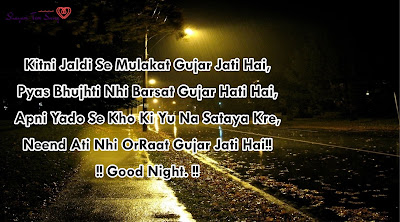 Kitni Jaldi Se Mulakat Gujar Good Night Shayari