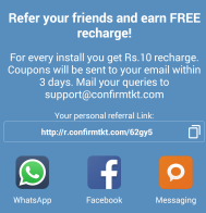 confirmtkt free recharge vouchers on refer and earn