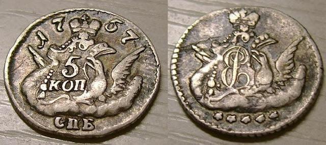 Фото серебряных 5 копеек 1757 года