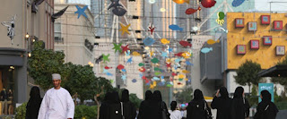 أزمة قطر تعيد رسم الخطوط الحمراء وتضعف العلاقات الخليجية القديمة