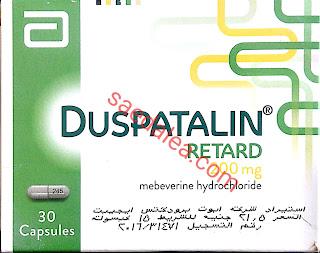 دوسباتالين روتارد ۲۰۰ ملغ Duspatalin  لعلاج آلام البطن المصاحبة للقاولون وأثناء الحمل
