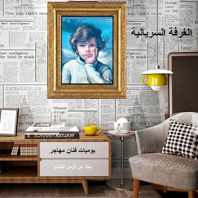 979ebce76 شريعة الزواج | Sakali Abderrahman
