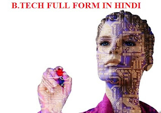 b.tech full form in hindi,b.tech ka full form