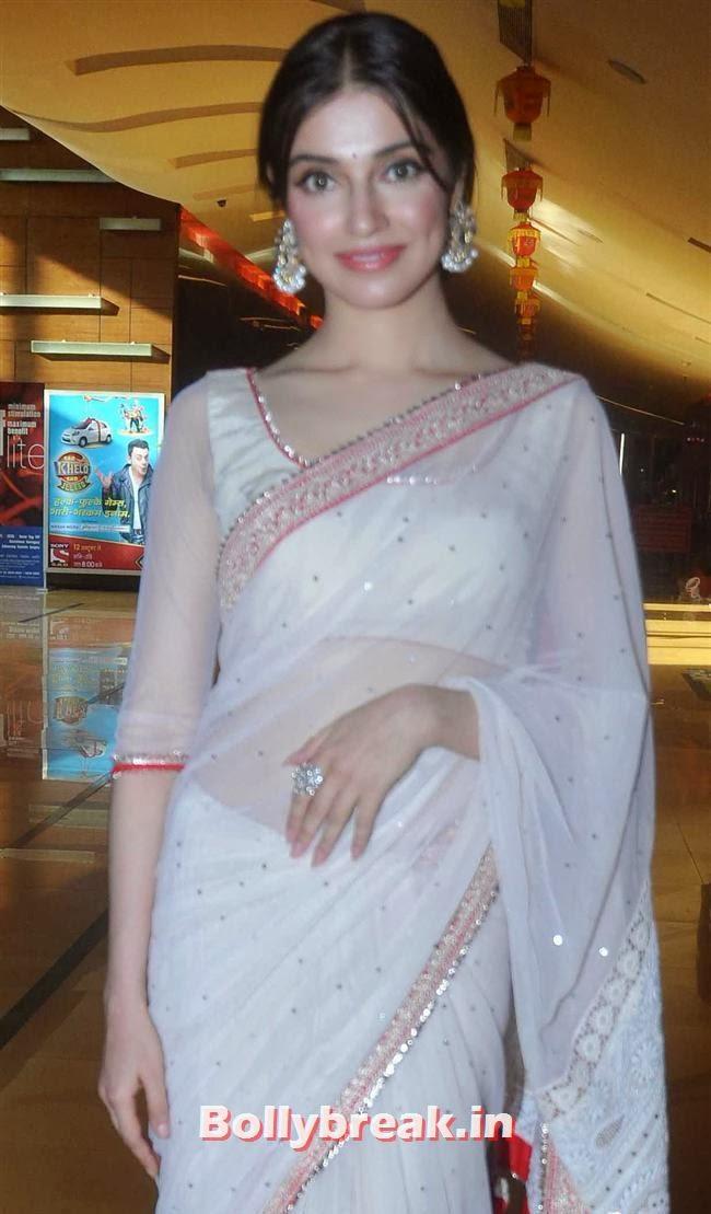 Divya Khosla Kumar, Yaariyan Launch Party