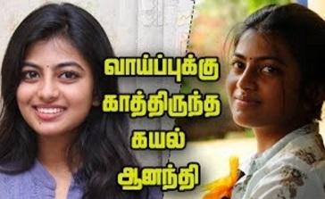 Kayal Anandhi Movie Chance Dried Due To Increased Remuneration After Trisha Illana Nayanthara
