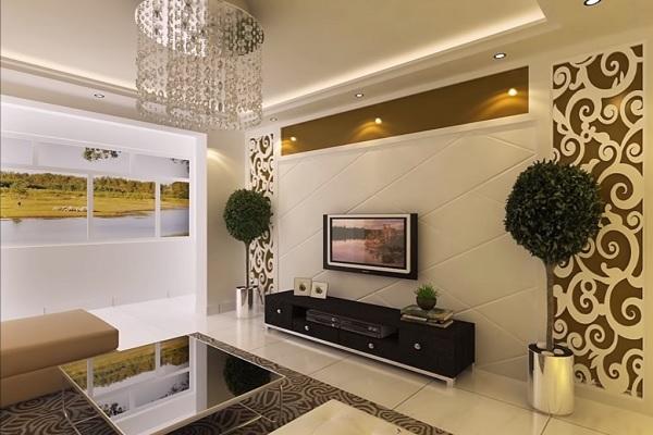 Latest Living Room Interior Design for You