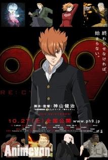 009 Re:Cyborg - 009 RE:CYBORG 2012 Poster