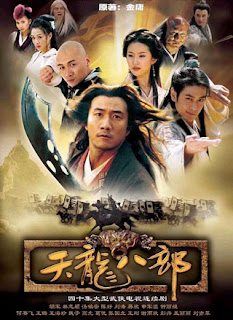 Tian Long Ba Bu classic Jin Yong Wuxia, chinese drama withdrawal syndrome