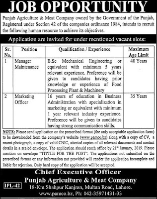 Punjab Agriculture & Meat Company Jobs January 2019 for Engineering & Marketing Officers