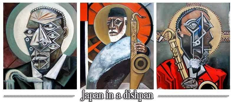 Japan In a Dishpan