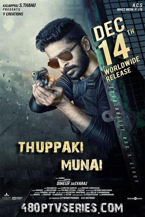Thuppaki Munai (2019) Full Hindi Dubbed Movie Download 480p 720p HDRip thumbnail