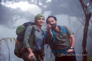 Fahad Fazil and mamtha in cabon malayalam movie