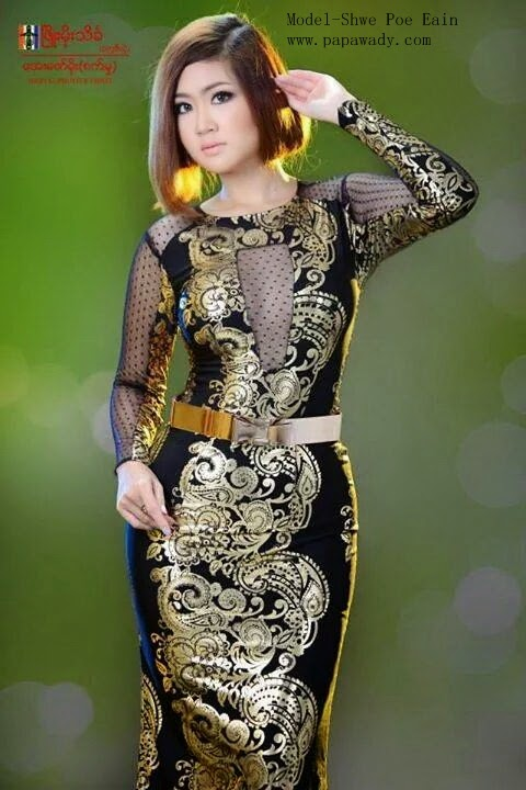 Shwe Poe Eain - Gorgeous Myanmar Dress Fashion