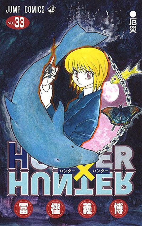 Hunter x Hunter - Tom 33 mangi, okładka z Kurapiką