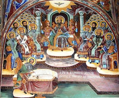 Αποτέλεσμα εικόνας για Μνήμη της Β' Αγίας Οικουμενικής Συνόδου