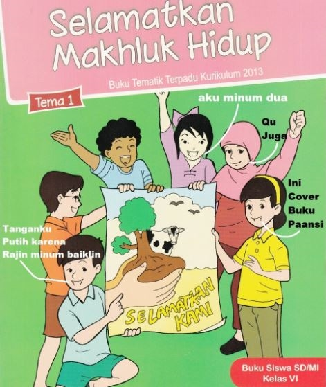 6 Meme Kocak Cover  Buku Pelajaran Sekolah Ini Ngawurnya