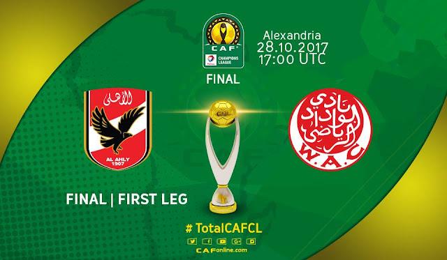 موعد مباراة الأهلي والوداد في نهائي دوري أبطال أفريقيا 2017 والقنوات الناقلة مباشرة