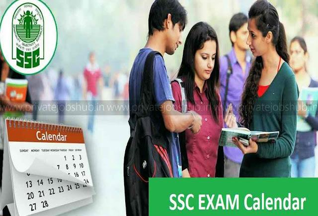 SSC Exam Calendar 2018