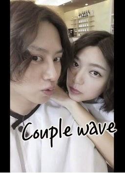 "Mesranya Heecul SuJu dan 'Istrinya' Bikin Rambut Couple di ""WGM"""