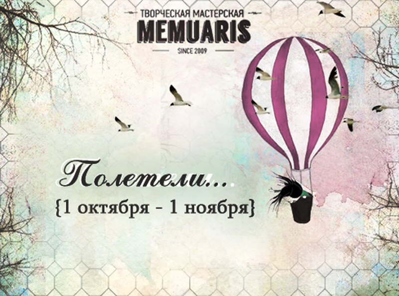 http://memuaris.blogspot.ru/2014/10/blog-post_1.html