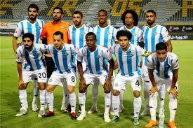 اون لاين مشاهدة مباراة بيراميدز والداخليه بث مباشر 26-8-2018 الدوري المصري اليوم بدون تقطيع