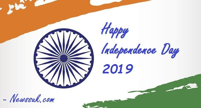 150+ Happy Independence Day Quotes 2019 English