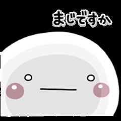 shiroMARU008_henzi