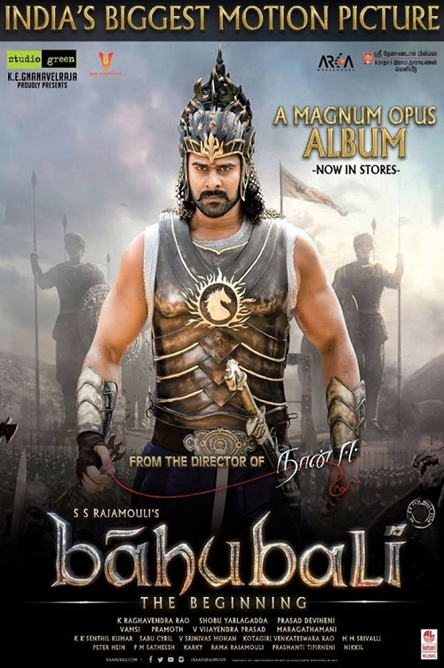 SL Movie Mart: Baahubali ( The Beginning 2015 ) Movie HD