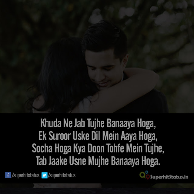 Image Of Incredible Love Shayari in Hindi On Khuda Ne Jab Tujhe Banaaya