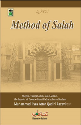 Download: Method of Salah – Hanafi pdf in English