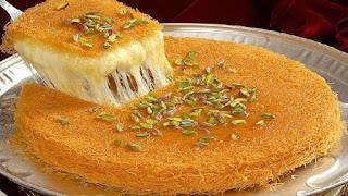 صينية الكنافة بماء الورد مقادير وحشو وطريقة تحضير الكنافة بماء الورد في المنزل