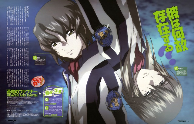 Soukyuu no Fafner: Dead Aggressor Heaven and Earth Subtitle Indonesia